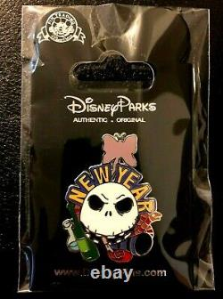 LOT OF 10 NIGHTMARE BEFORE CHRISTMAS NBC Holiday Faces Jack Skellington Pins